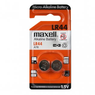 LR44 Alkaline Battery - 2 pieces